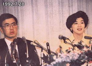 桜田淳子の婚約記者会見