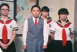 亜悠巳と三人娘