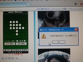 FxCam_1350396920784.jpg