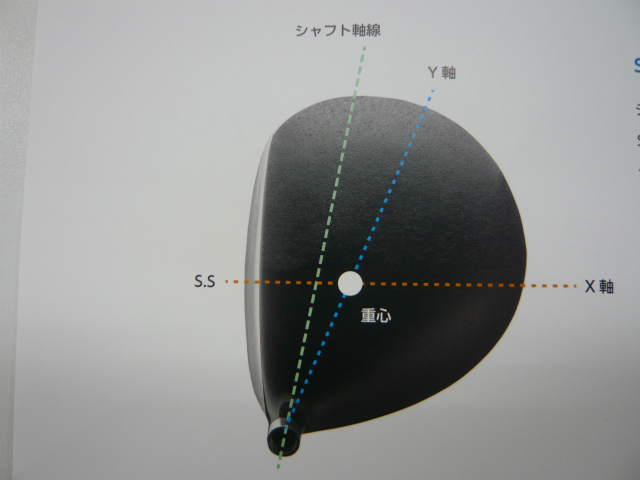 P1110354.jpg