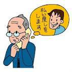 imageCAC8IBAJ.jpg