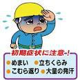 imageCADZI4HG.jpg