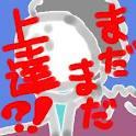 imageCAWXOTO1_20120822143553.jpg