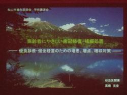 CIMG0106.jpg