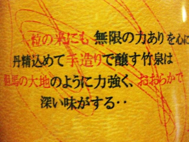 001_20121221180539.jpg