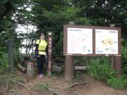 景信山頂上標高721m