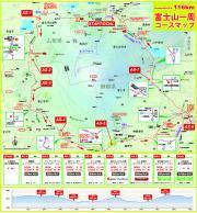 富士山一周コースマップ