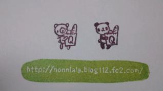 20120612232808236.jpg