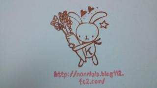 moblog_51411e96.jpg