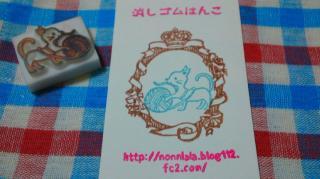 moblog_85db487b.jpg