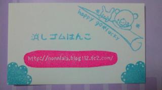 moblog_a2da70a6.jpg