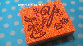 moblog_cd70a0d1.jpg