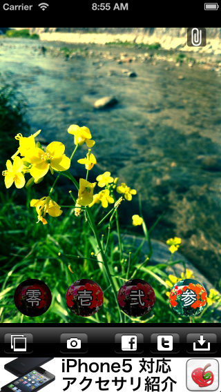 iOSシミュレータのスクリーンショット 2012.09.15 8.55.18