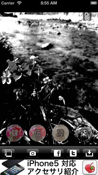 iOSシミュレータのスクリーンショット 2012.09.15 8.55.33