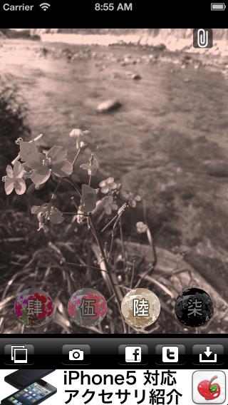 iOSシミュレータのスクリーンショット 2012.09.15 8.55.30