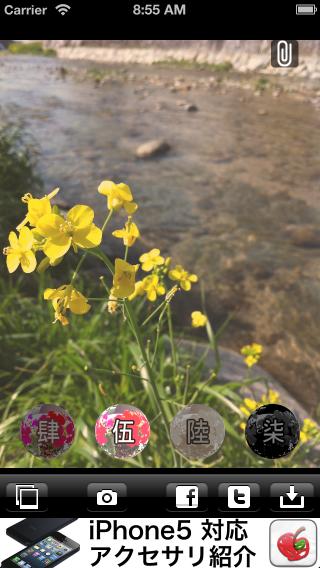 iOSシミュレータのスクリーンショット 2012.09.15 8.55.27