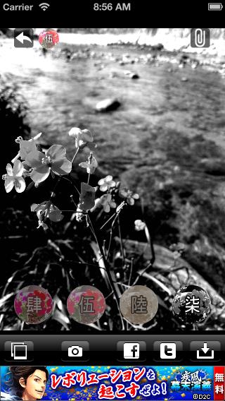 iOSシミュレータのスクリーンショット 2012.09.15 8.56.42
