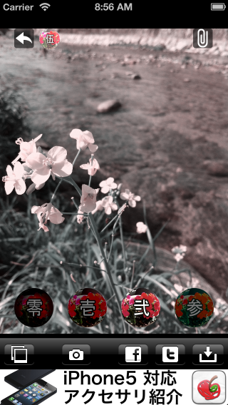 iOSシミュレータのスクリーンショット 2012.09.15 8.56.03