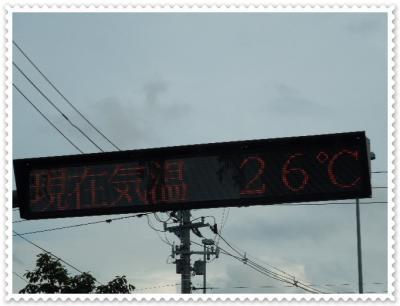 DSCN2191.jpg