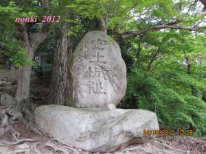0430_azuchi_1_convert_20120504190503.jpg