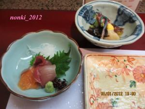 0501_dinner_1.jpg