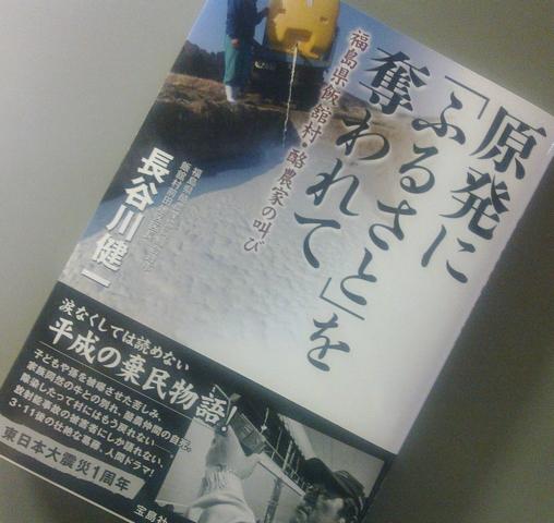 長谷川書籍