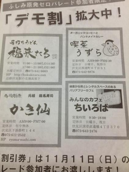 繝・Δ蜑イ蠎苓・_convert_20121109135848