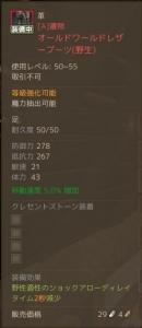 ScreenShot0426.jpg