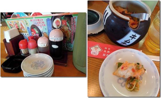 テーブル調味料・キムチ