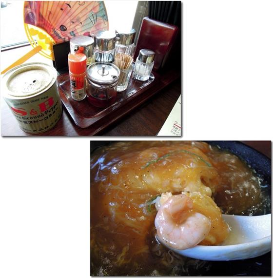テーブル調味料・天津飯拡大