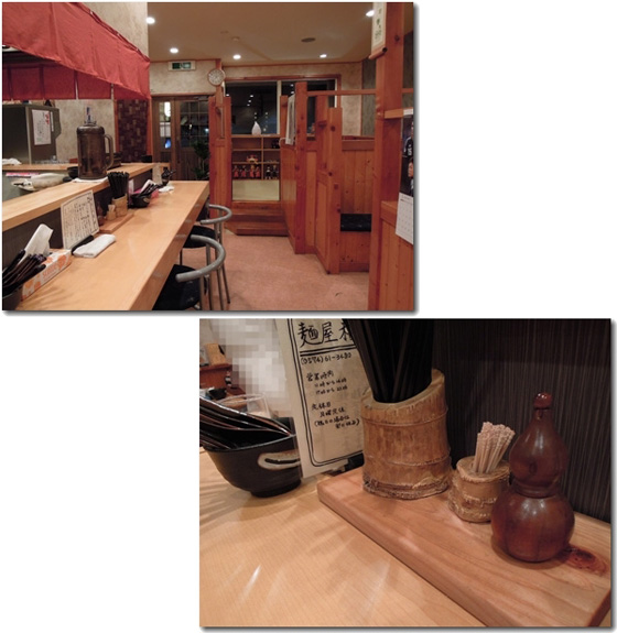 テーブル調味料・店内