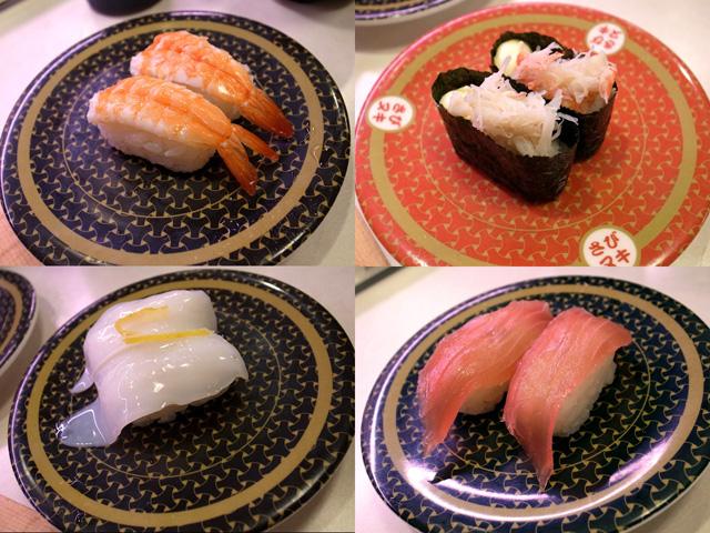 寿司ネタ1