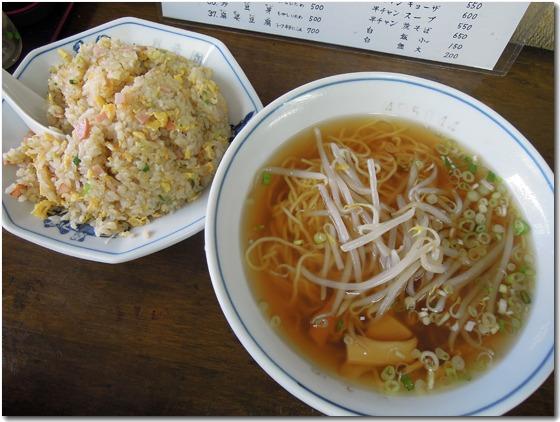 拉麺・五目チャーハン