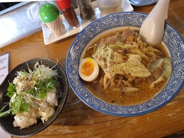 冬味噌+ネギ飯