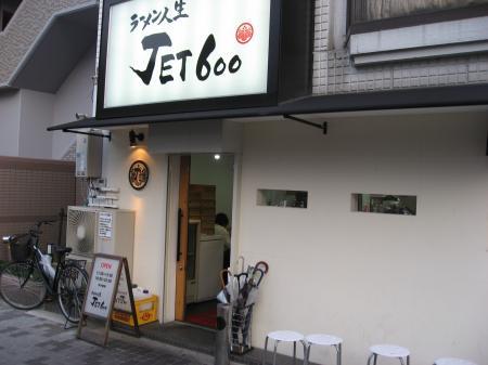 JET600
