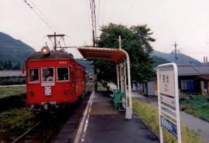 2001saraji903