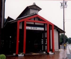 2001tanigumi903a