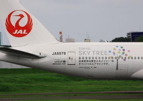 スカイツリ-ジェット 2