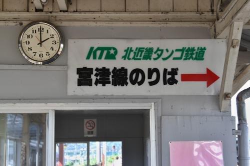北近畿タンゴ鉄道 豊岡駅 のりば