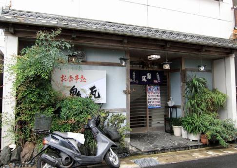 熊野古道伊勢路号 5-1