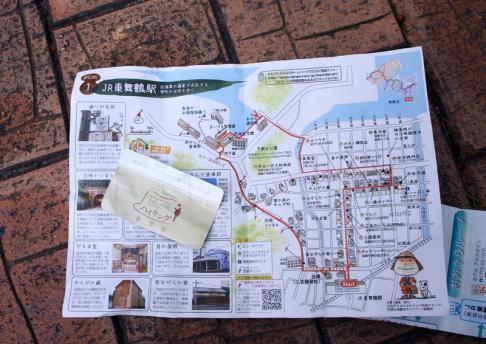 東舞鶴街歩き 1