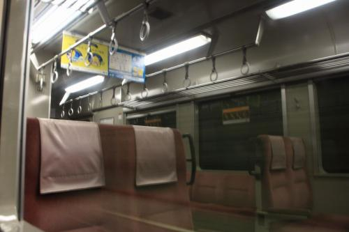 熊野古道伊勢路号 6-1