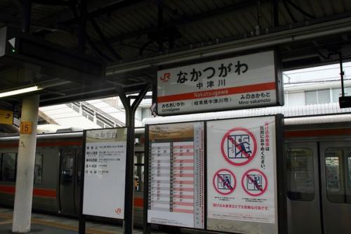 熊野古道伊勢路号 6-3