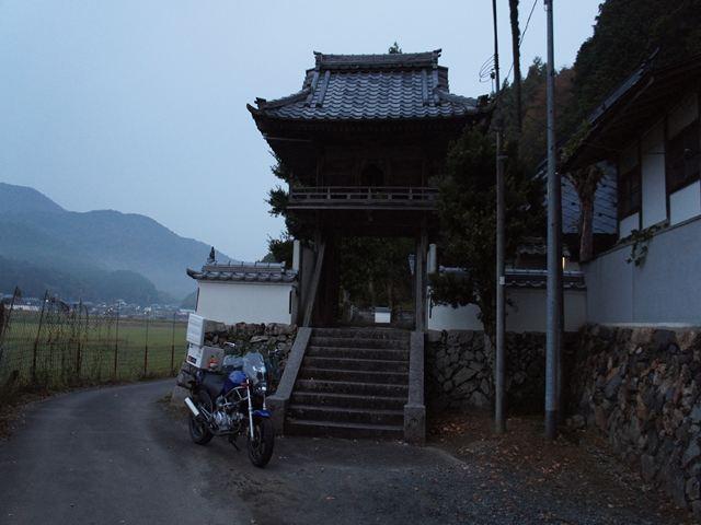 20121109KokusyoS005s