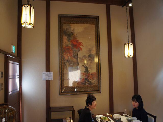 20130127EiyoshiS051s