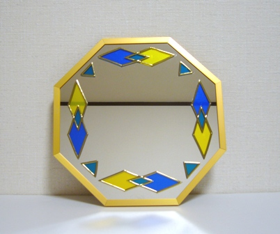 mirror8.jpg