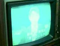 h18テレビ画面200
