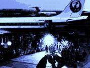 h19特別機と人々の列300