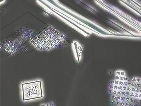 s07永田町レポート
