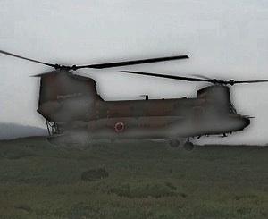 s09自衛隊ヘリ